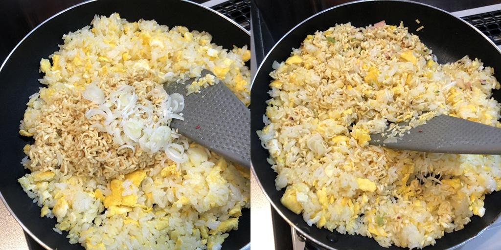 カップヌードル チャーハン:麺とネギを加えて、パラっと炒める
